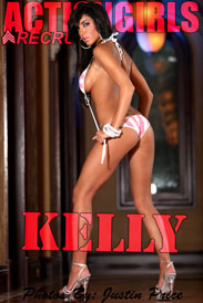Actiongirls Recruits: Kelly - Hallway